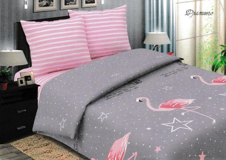 flamingo-2684-1-3